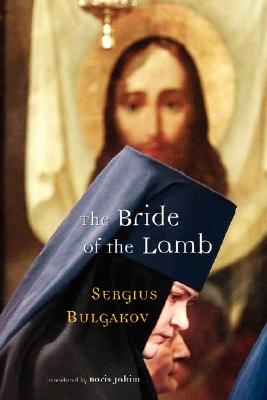 The Bride of the Lamb, SERGEI NIKOLAEVICH BULGAKOV, BORIS JAKIM