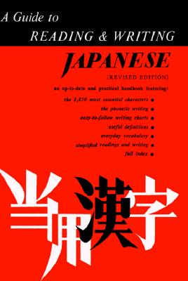 Image for A Guide to Reading and Writing Japanese (English and Japanese Edition)