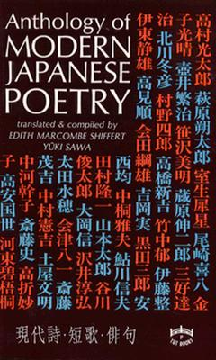 Anthology of Modern Japanese Poetry, Edith Marcombe Shiffert