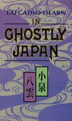 Image for In Ghostly Japan