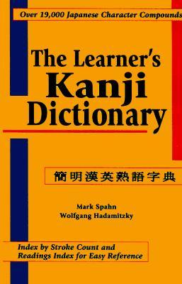 The Learner's Kanji Dictionary, Spahn, Mark; Hadamitzky, Wolfgang