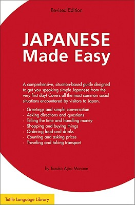 Image for Japanese Made Easy