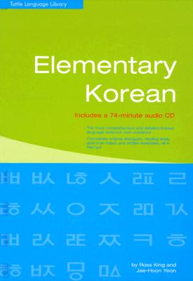 Image for Elementary Korean (Tuttle Language Library) (Book & CD) (English and Korean Edition)