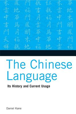 Image for Chinese Language: Its History and Current Usage
