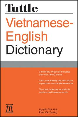 Image for Tuttle Vietnamese-English Dictionary  revised and updated