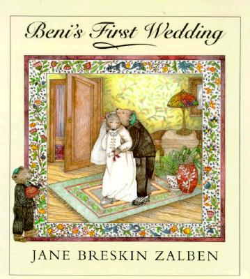 Image for Beni's First Wedding