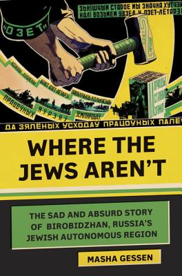 Image for Where The Jews Aren't