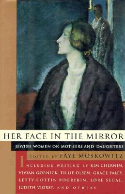Image for Her Face in the Mirror
