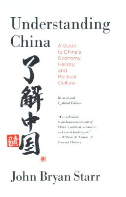 Understanding China: A Guide to China's Economy, History, and Political Culture, Starr, John Bryan