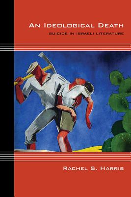 Image for Ideological Death: Suicide in Israeli Literature (Cultural Expressions)