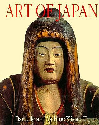 Image for Art of Japan