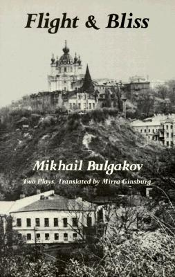 Flight, Bulgakov, Mikhail