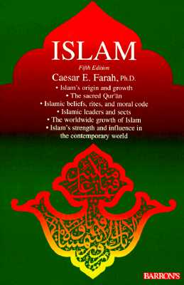 Image for Islam: Beliefs and Observances (Fifth Edition)