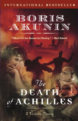 Image for The Death of Achilles: A Novel (Erast Fandorin)