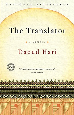 The Translator: A Memoir, Hari, Daoud