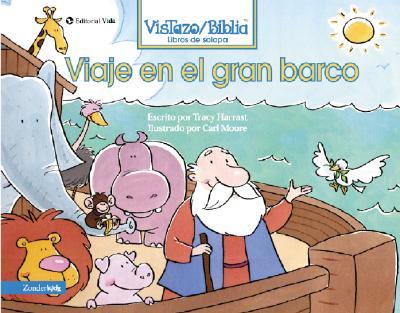 Image for Viaje en el Gran Barco [Hardcover] by Harrast, Tracy