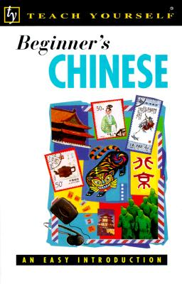 Teach Yourself Beginner's Chinese, Song, Lianyi