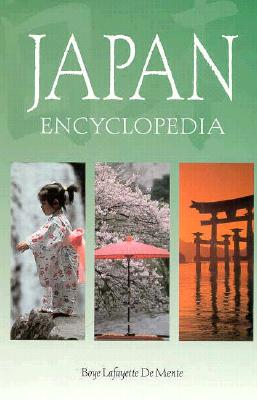 Image for Japan Encyclopedia
