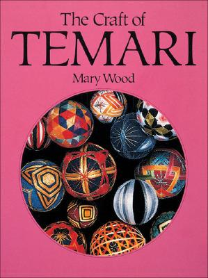Image for The Craft of Temari
