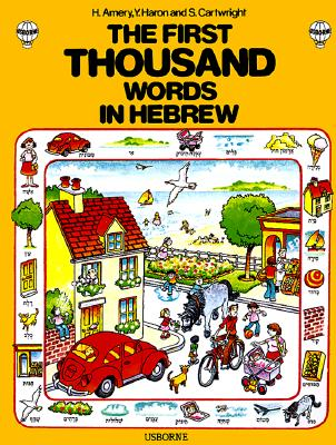 Image for First Thousand Words In Hebrew