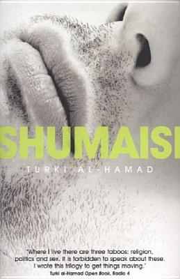 Image for SHUMAISI