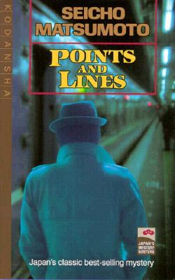 Image for Points and Lines