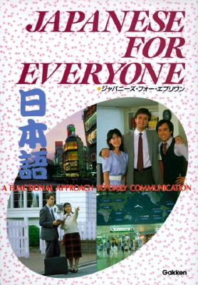 Image for Japanese for Everyone: A Functional Approach to Daily Communication