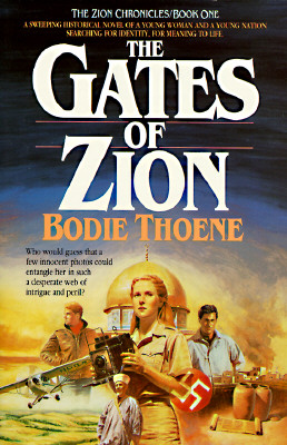 Image for THE GATES OF ZION