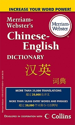 MERRIAM-WEBSTER'S CHINESE-ENGLISH DICTIO, MERRIAM-WEBSTER (COR