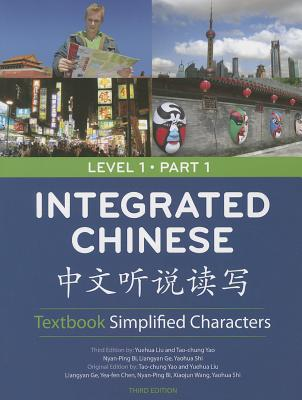 Integrated Chinese: Simplified Characters Textbook, Level 1, Part 1 (English and Chinese Edition), Yuehua Liu