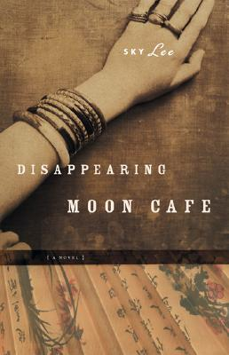 Image for Disappearing Moon Cafe