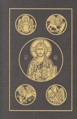 Image for The Ignatius Bible: Revised Standard Version, Second Catholic Edition