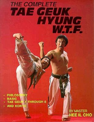 The Complete Master's Jumping Kick, Master Hee Il Cho
