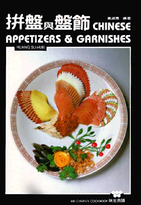 Image for CHINESE APPETIZERS AND GARNISHES