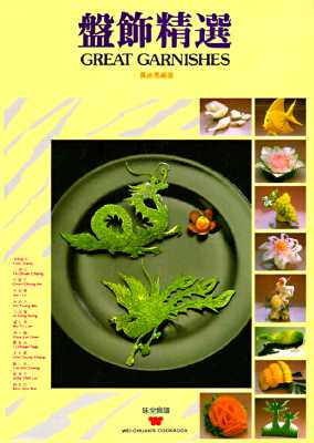 Image for Great Garnishes (Wei-Chuan's Cookbook)