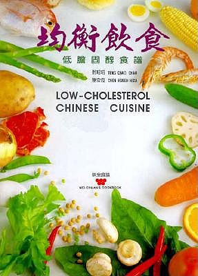 Image for LOW-CHOLESTEROL CHINESE CUISINE