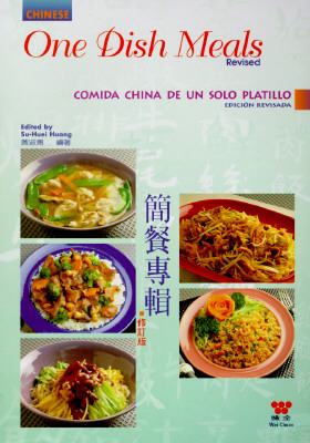 Image for Chinese One Dish Meal