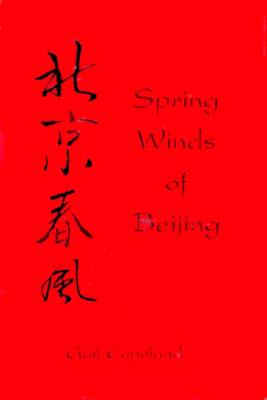 Spring Winds of Beijing, Gail Copeland