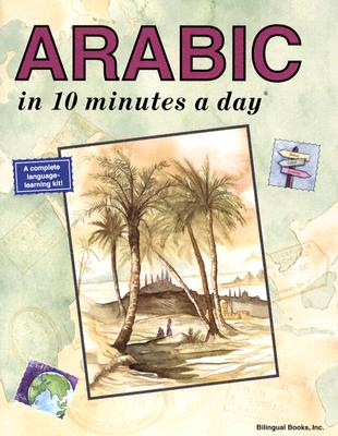 Image for Arabic in 10 Minutes a Day (English and Arabic Edition)