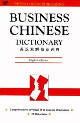 Image for Business Chinese Dictionary