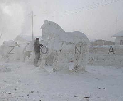 Zona: Siberian Prison Camps, De Keyser, Carl