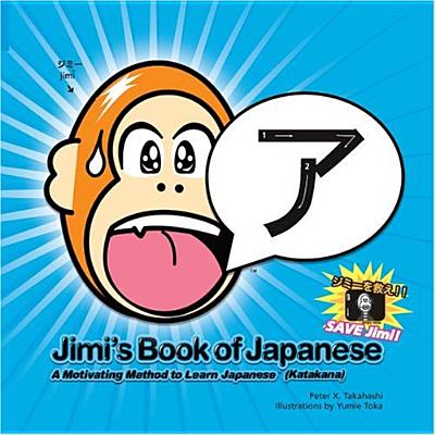 Image for JIMI'S BOOK OF JAPANESE