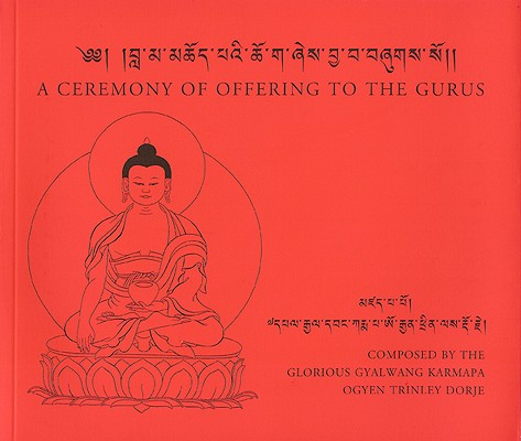 Image for Ceremony of Offering to the Gurus: Composed by the Glorious Karmapa Ogyen Trinley Dorje