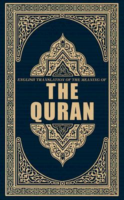 Image for Quran, The (Translated by Syed Vicker Ahamed)