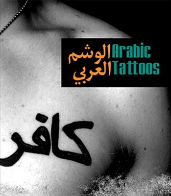 Image for ARABIC TATTOOS : DOCUMENTING THE CULTURA