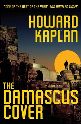 Image for The Damascus Cover (The Jerusalem Spy Series Book 1)