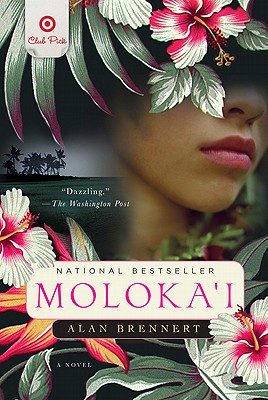 Image for Moloka'i