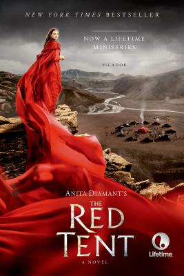 Image for The Red Tent: A Novel