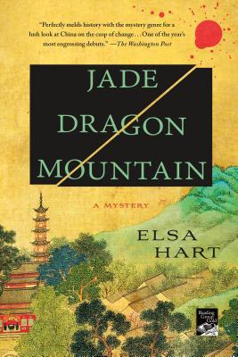 Image for JADE DRAGON MOUNTAIN (Li Du Novels)
