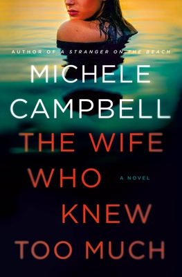 Image for WIFE WHO KNEW TOO MUCH